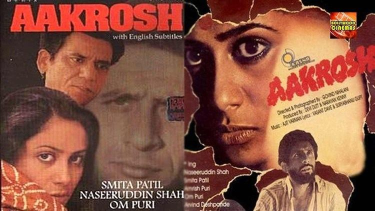 Aakrosh 1980 Full Length Hindi Movie Naseeruddin Shah Smita