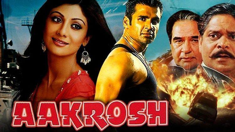 Aakrosh 1998 Full Hindi Movie Sunil Shetty Shilpa Shetty