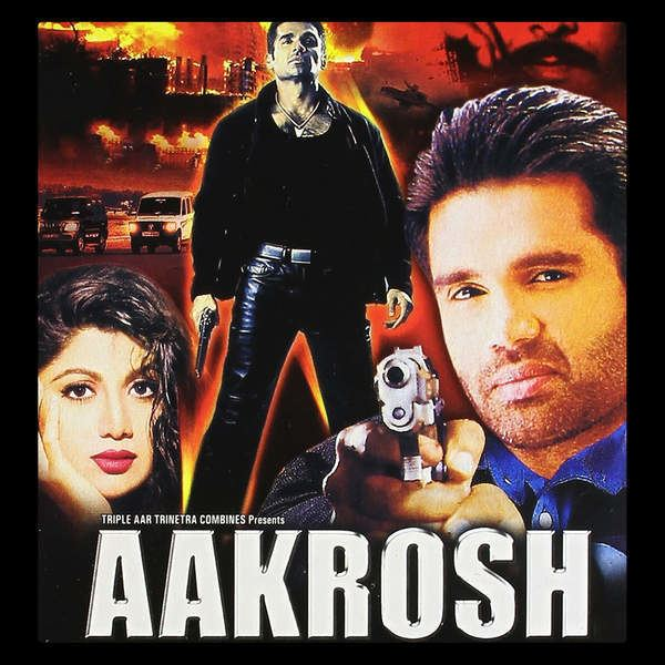 Aakrosh Cyclone Of Anger 1998 Movie Mp3 Songs Bollywood Music
