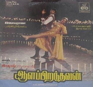 Aalappirandhavan movie poster