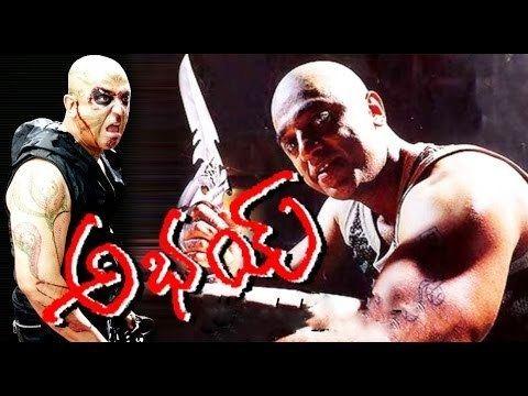 Aalavandhan Abhay Aalavandhan Full Movie Kamal Hassan Raveena Tandon