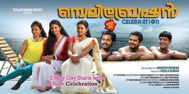 Aalroopangal (film) Aalroopangal Expect the unexpected