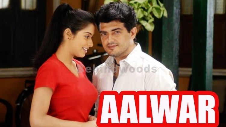 Aalwar Aalwar Tamil Full Latest Movies Ajit Kumar Asin YouTube