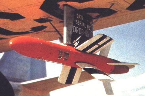 AAM-A-1 Firebird