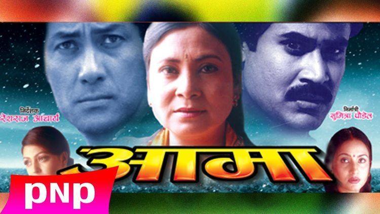 Aama (film) Aamanepali Full Movie HD Watch Nepali Movies Nepali Movies