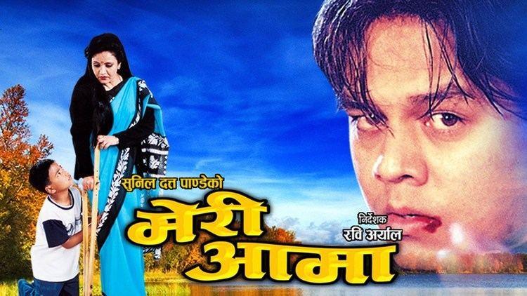Aama (film) Nepali Movie Meri Aama Nepali Hit Movie Nepali Full Movie