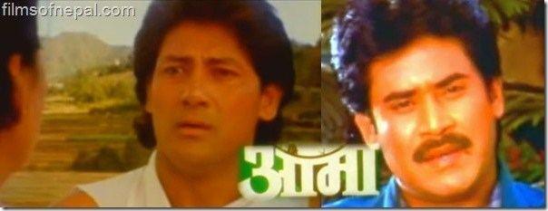 Aama (film) Nepali Film Aama 1996 Films of Nepal