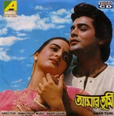 Aamar Tumi movie poster