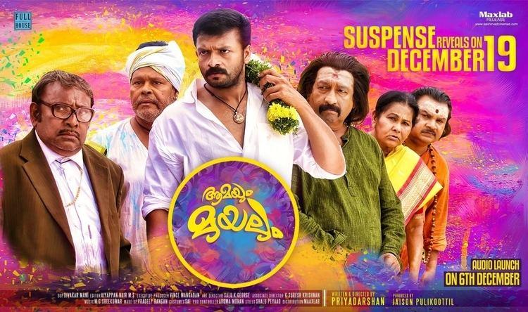 Priyadarshan-Jayasurya Film 'Aamayum Muyalum' Set to Release on 19 December