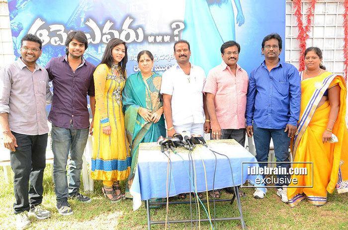 Aame Evaru? Aame Evaru movie launch Telugu cinema news