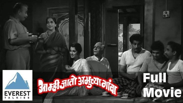 Aamhi Jato Amuchya Gava Amhi Jato Amuchya Gava Archives LyricsEDcom