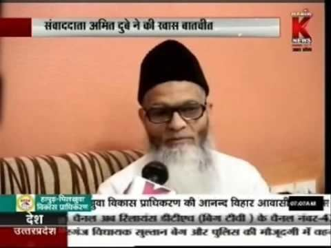 Aamir Rashadi Madni Important talk with Aamir Rashadi Madni on KNEWS YouTube