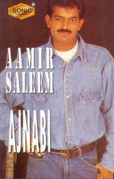 Aamir Saleem Ajnabi By Aamir Saleem Songs of Ajnabi By Aamir Saleem