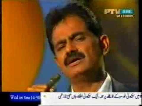 Aamir Saleem DHOLNA Aamir Saleem YouTube