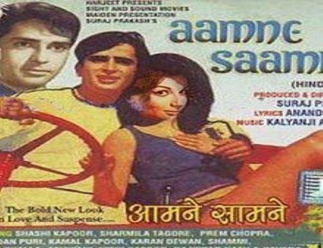 Aamne Samne 1967 IndiandhamalCom Bollywood Mp3 Songs i