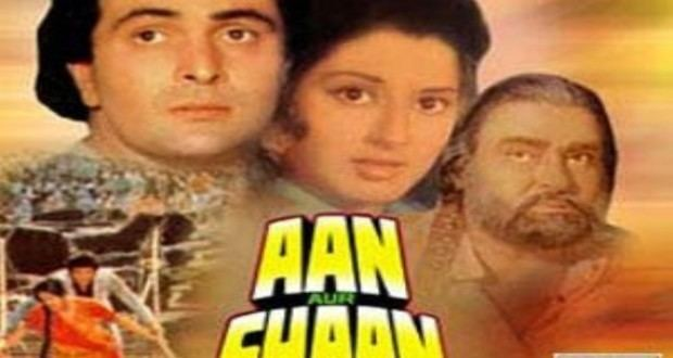 Aan Aur Shaan Aan Aur Shaan 1984 IndiandhamalCom Bollywood Mp3 Songs i