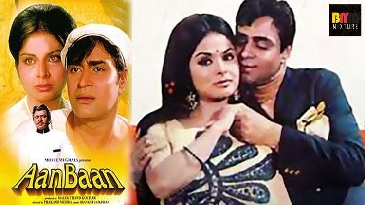 Aan Baan 1972 Full Length Hindi Movie Rajendra Kumar Rakhee