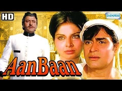 Aan Baan 1972 Full Movie In 15 Mins Rajendra Kumar Rakhee
