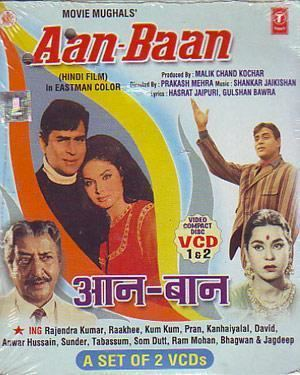 Aan Baan Movies 1972 IndiandhamalCom Bollywood Mp3 Songs i