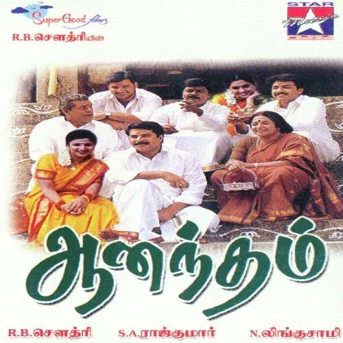 Aanandham Choodithandha Song By Sujatha Mohan and Unni Menon From Aanandham
