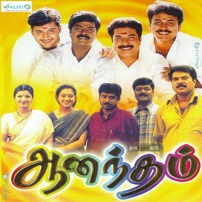 Aanandham Anandham 2001 Tamil Movie High Quality mp3 Songs Listen and