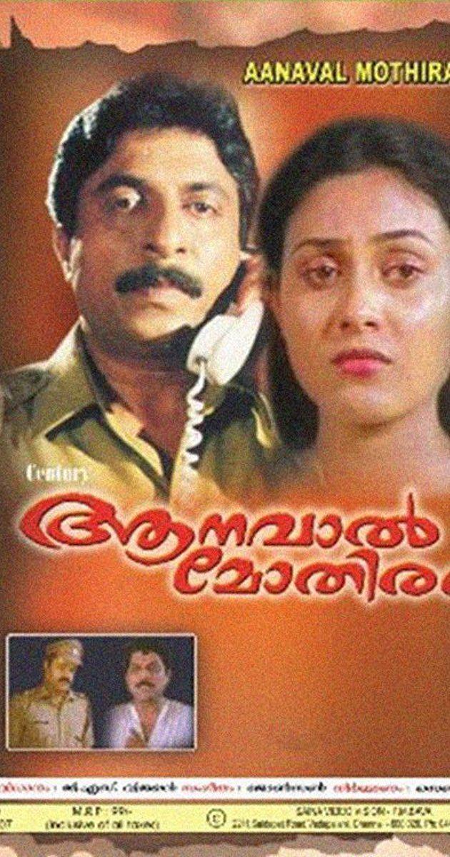 Aanaval Mothiram Aanaval Mothiram 1990 IMDb