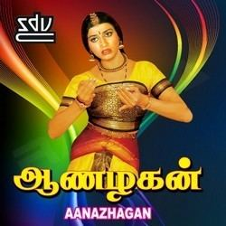 Aanazhagan Aan Azhagan Songs Download