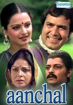 Aanchal 1980 Hindi Movie Watch Online Filmlinks4uis
