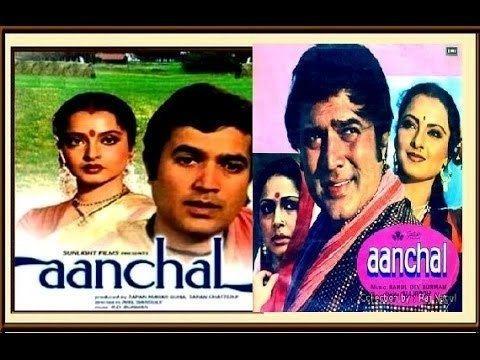 Aanchal Full Hindi Movie Rajesh Khanna Rekha Raakhee Amol