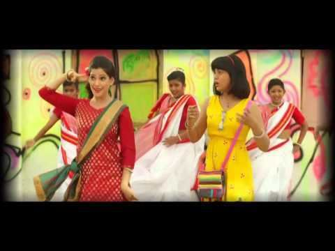 Aandhali Koshimbir Bhairo Song From the Movie Aandhali koshimbir YouTube