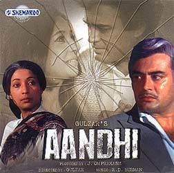 Aandhi Aandhi 1975 Hindi Movie Mp3 Song Free Download