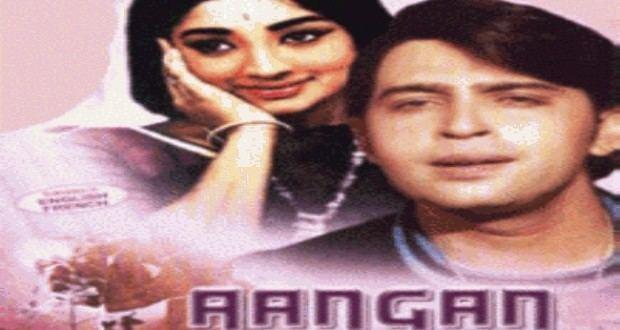 Aangan Ki Kali 1979 IndiandhamalCom Bollywood Mp3 Songs i