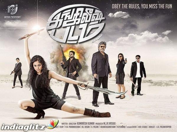 Aangila Padam Aangila Padam Tamil Movies Image Gallery IndiaGlitzcom