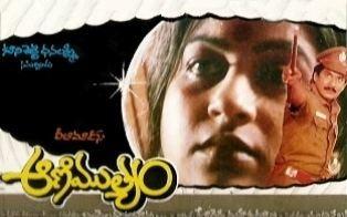 Aanimuthyam (1988 film)