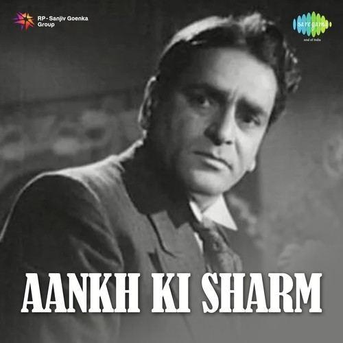 Aankh Ki Sharm Aankh Ki Sharm songs Hindi Album Aankh Ki Sharm