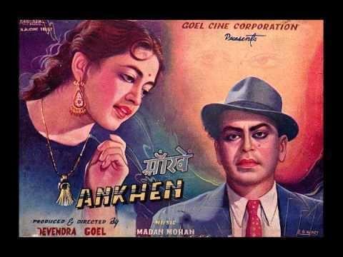 Aankhen (1950 film) httpsiytimgcomvi3VMNDh8rTnchqdefaultjpg