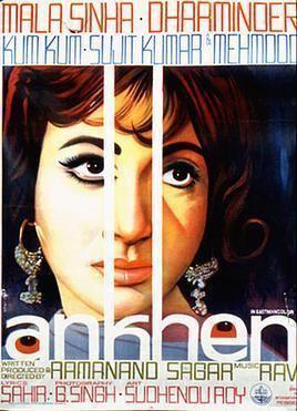 Ankhen (1968 film) Ankhen 1968 film Wikipedia