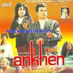 Ankhen (1968 film) Old films and me Action packed Ankhen