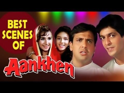 Aankhen (1993 film) Ankhen 1993 Best Hindi Comedy Scene Kader Khan Govinda