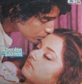 Aankhon Ke Saamne movie poster