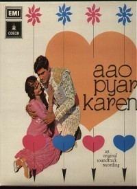 Aao Pyaar Karen (1964 film) wwwlyricsbogiecomwpcontentuploads201411aao