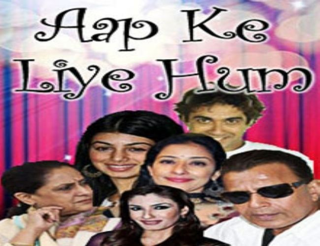Aap Ke Liye Hum 2013 IndiandhamalCom Bollywood Mp3 Songs i