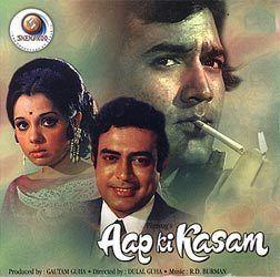 Aap Ki Kasam 1974 Hindi Movie Mp3 Song Free Download