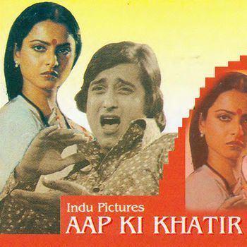 Aap Ki Khatir 1977 Bappi Lahiri Listen to Aap Ki Khatir songs