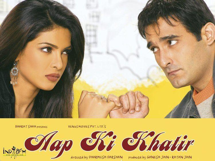 Aap Ki Khatir 2006 film Alchetron the free social encyclopedia