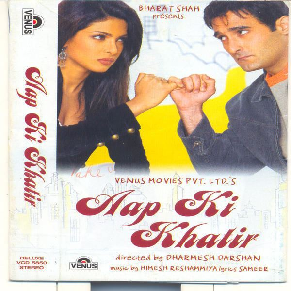 Aap Ki Khatir 2006 Movie Mp3 Songs Bollywood Music