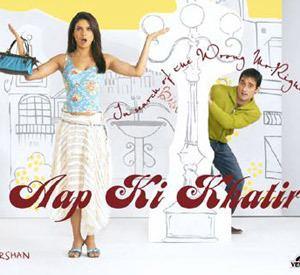 SongsPK Aap Ki Khatir 2006 Songs Download Bollywood Indian