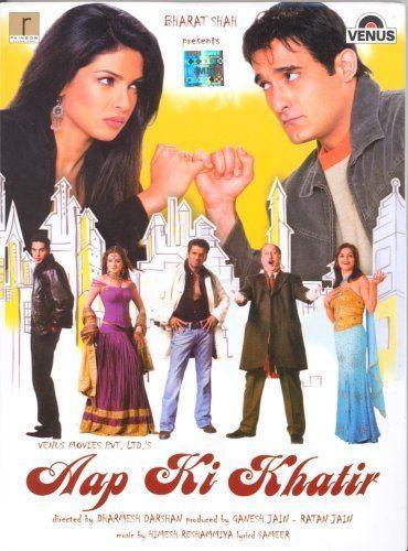 Aap Ki Khatir 2006 Hindi Movie Mp3 Song Free Download