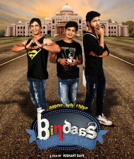 Aapne Toh Chhie Bindaas Aapne Toh Chhie Bindaas Gujarati Movie 2016 Cast Crew Release Date