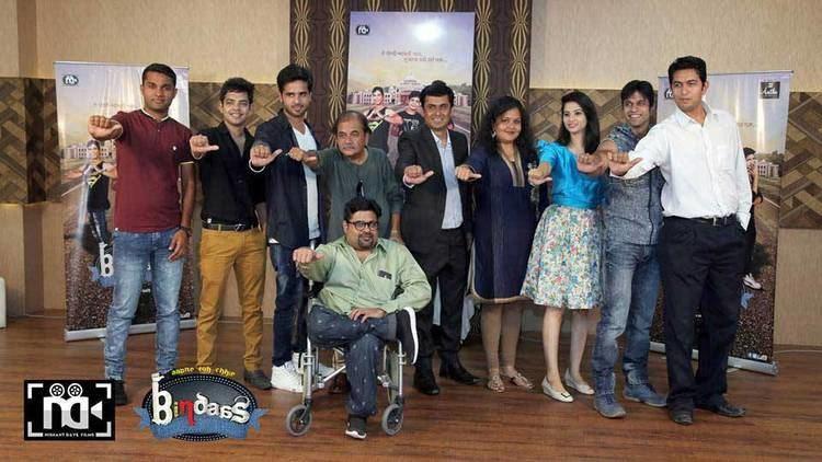 Aapne Toh Chhie Bindaas Aapne Toh Chhie Bindaas Urban Gujarati Film 2016 Star Cast